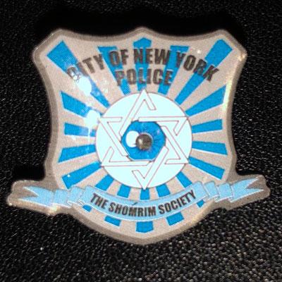 NYPD Shomrim Logo Pin
